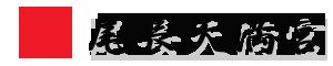 【公式】学問の神【尾長天満宮】 広島県/広島市/合格祈願/学業成就/就職祈願/祈祷/厄除け/天神川源流/寿老人/